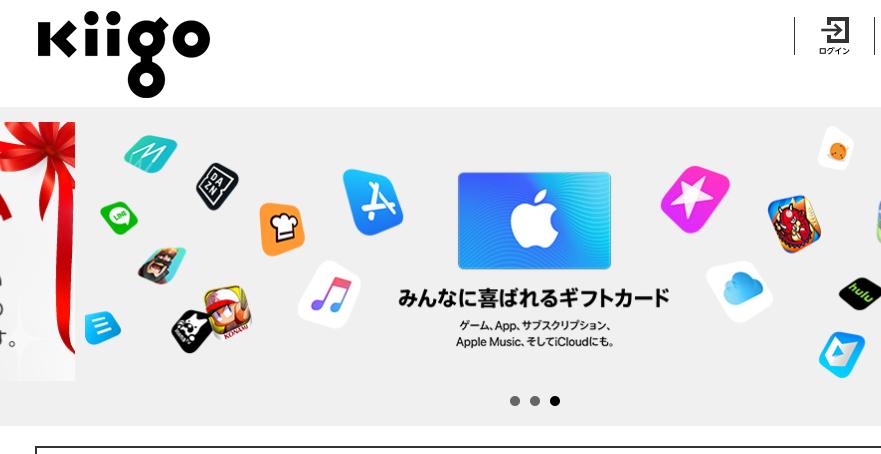 kiigo(キーゴ)TOPページ
