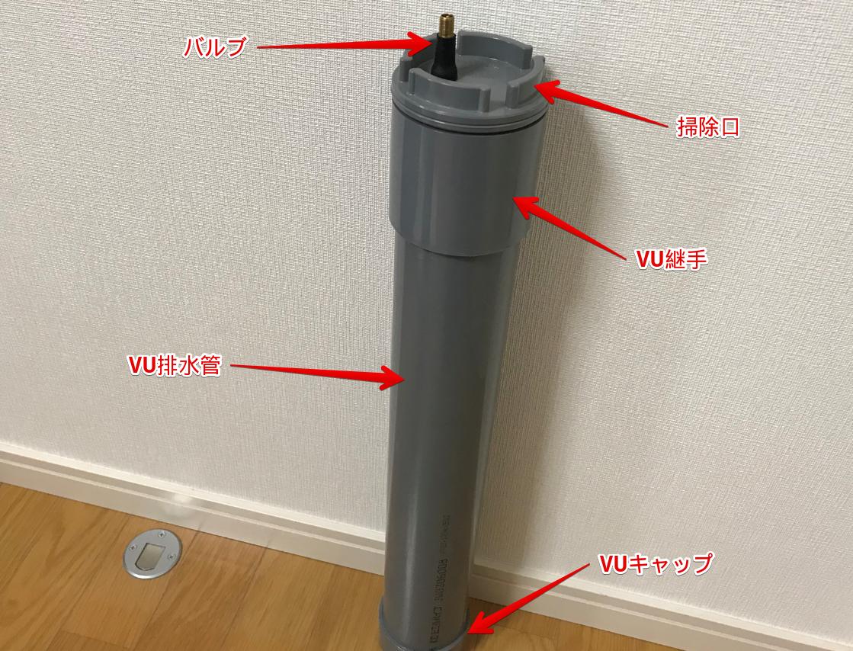 テニスボール保圧容器